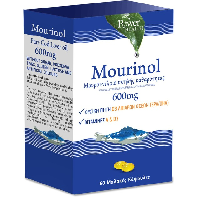 Power Health Mourinol 600mg Συμπλήρωμα Διατροφής, Μουρουνέλαιο Υψηλής Καθαρότητας 60Soft Caps