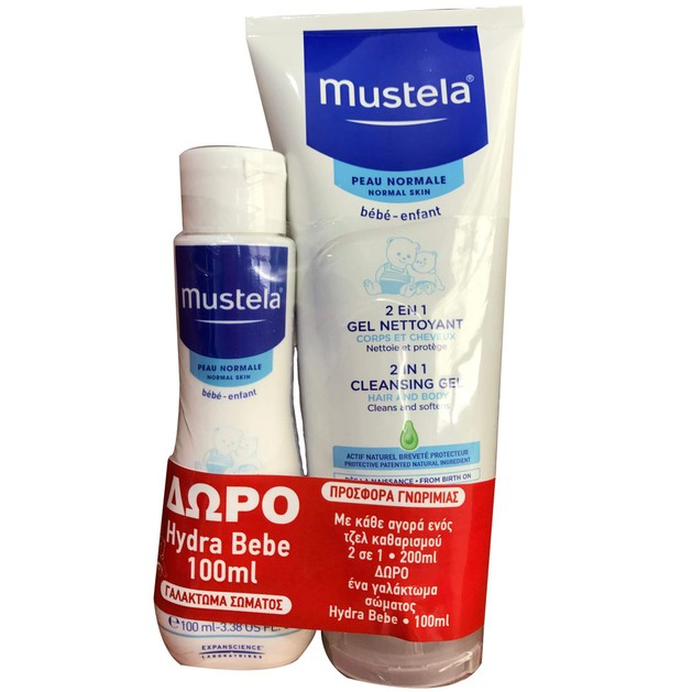 Mustela Πακέτο Προσφοράς Gel Nettoyant 2 in 1 Gel Καθαρισμού για Μαλλιά & Σώμα 200ml & Δώρο Hydra Bebe Γαλάκτωμα Σώματος 100ml