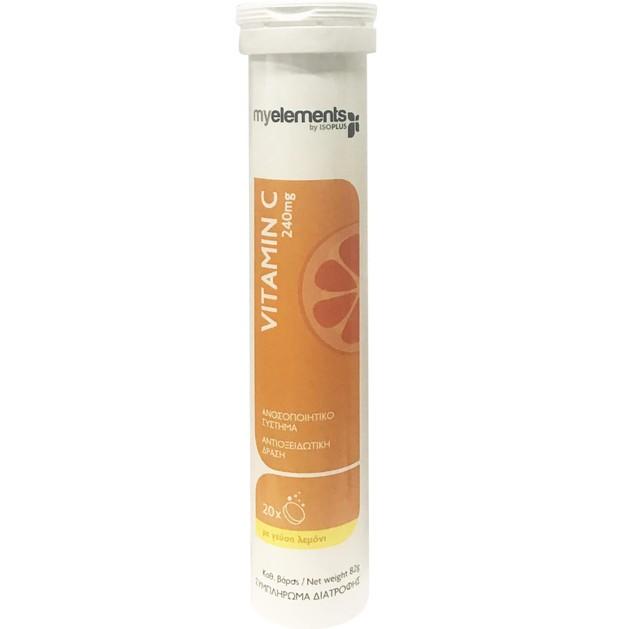 My Elements Vitamin C 240mg Συμπλήρωμα Διατροφής για την Ενίσχυση του Ανοσοποιητικού, με Γεύση Λεμόνι 20 Τεμάχια