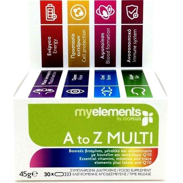 Δώρο MyElements A To Z Multi Πολυβιταμινούχο Συμπλήρωμα Βιταμινών, Μετάλλων & Ιχνοστοιχείων με Λουτείνη & Q10 30caps