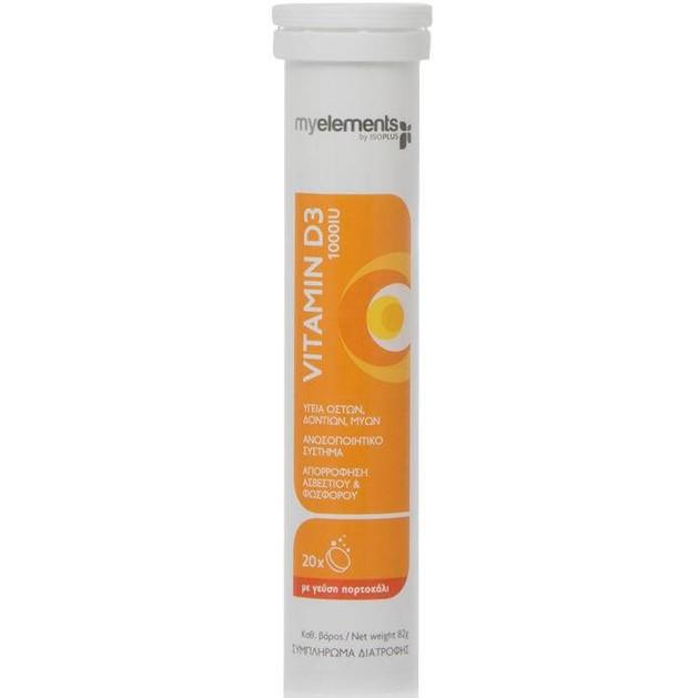 My Elements Vitamin D3 1000iu Συμπλήρωμα Διατροφής, Συμβάλλει στην Ομαλή Απορρόφηση του Ασβεστίου από τον Οργανισμό 20Effer.Tabs