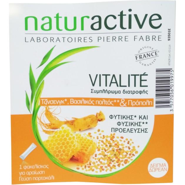 Δώρο Naturactive Vitalite Φυσικό Συμπλήρωμα για Ενίσχυση του Ανοσοποιητικού & Τόνωση του Οργανισμού σε Περιόδους Κόπωσης 1Sachet