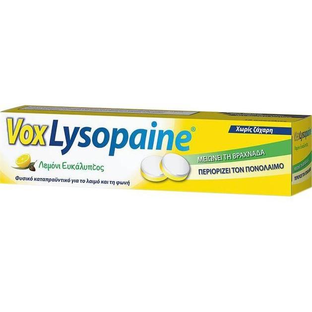 Vox Lysopaine Lemon Παστίλιες για τον Πονόλαιμο & τον Ερεθισμό 18 Τεμάχια