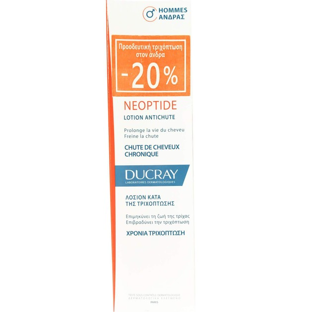 Ducray Neoptide Lotion Antichute 100ml Promo -20%