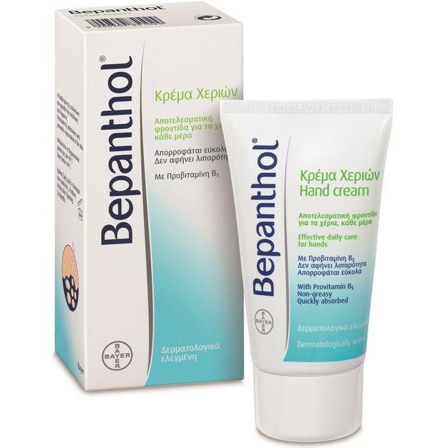 Δώρο Bepanthol Hand Cream Κρέμα Χεριών με Προβιταμίνη Β5, 50ml
