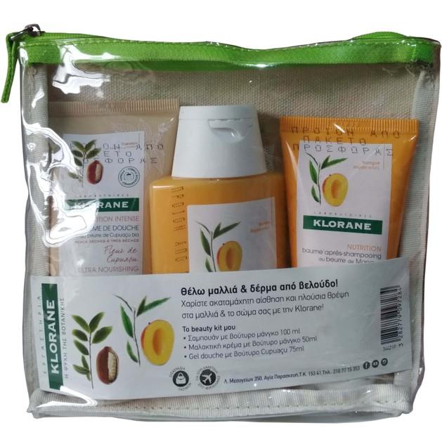 Klorane Travel Size Shampoo με Μάνγκο 100ml, Nutrition Baume Μαλακτική Κρέμα με Μάνγκο 50ml,Shower Cream με Βούτυρο Cupuacu 75ml