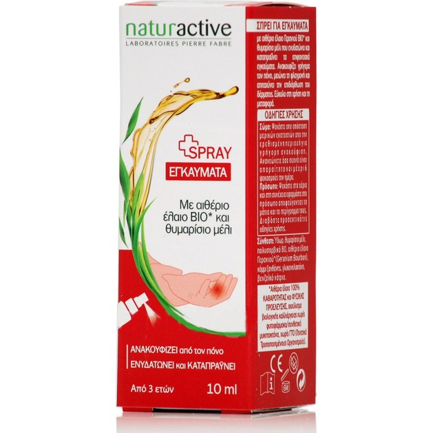 Naturactive Spray με Αιθέριο Έλαιο & Θυμαρίσιο Μέλι για Ανακούφιση του Πόνου από Εγκαύματα 10ml