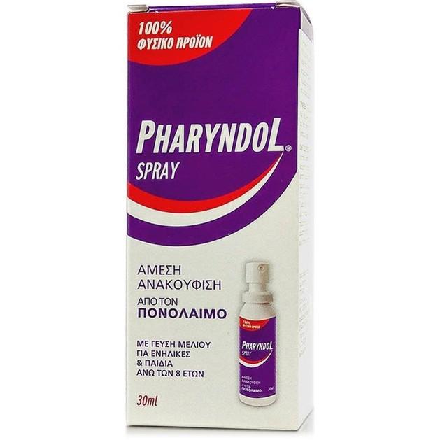 Pharyndol Spray Εκνέφωμα για Άμεση Ανακούφιση από τον Πονόλαιμο με Γεύση Μελιού 30ml