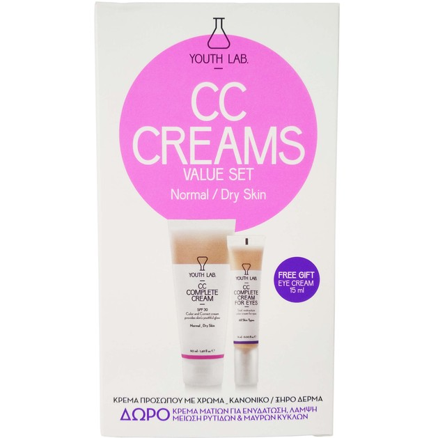 Youth Lab Value Set CC Complete Cream Spf30 Normal - Dry Skin 50ml & Δώρο CC Complete Eye Cream 15ml