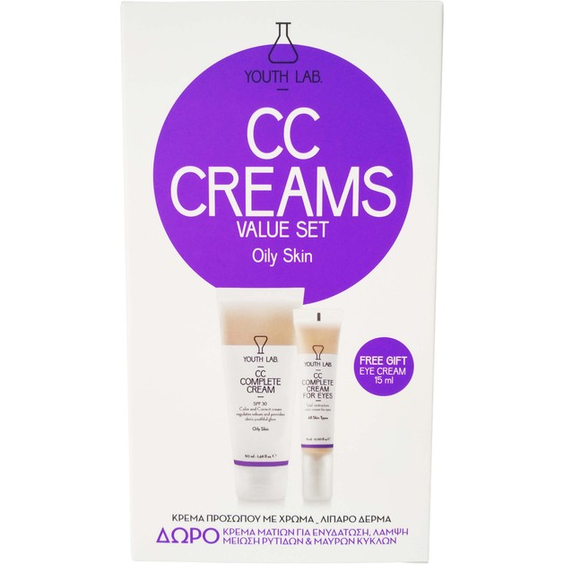 Youth Lab Value Set CC Complete Cream Spf30 Oily Skin 50ml & Δώρο Eye Cream 15ml