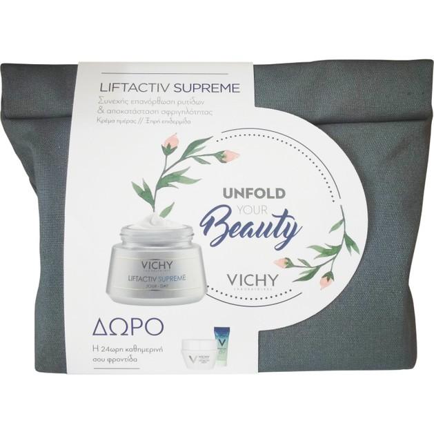 Vichy Πακέτο Προσφοράς Liftactiv Supreme Αντιρυτιδική Κρέμα για Ξηρή Επιδερμίδα 50ml & Δώρο Mineral 89,4ml, Liftactiv Night 15ml