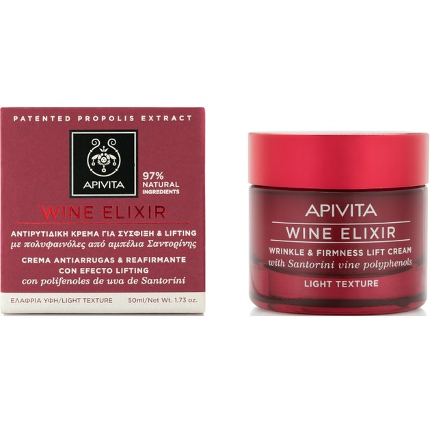 Apivita Wine Elixir Wrinkle & Firmness Lift Light Day Cream 50ml