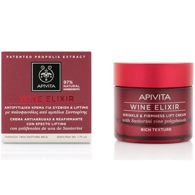 Apivita Wine Elixir Wrinkle & Firmness Lift Rich Day Cream 50ml