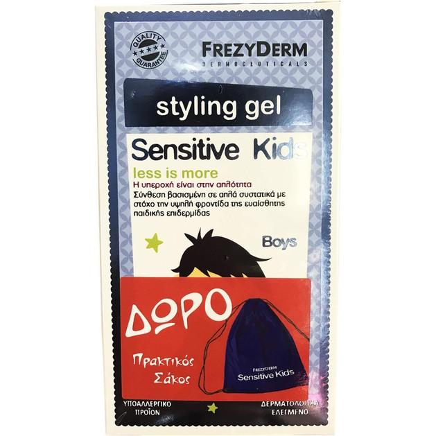 Frezyderm Πακέτο Προσφοράς Sensitive Kids Hair Styling Gel for Boys 100ml & Δώρο Πρακτικός Σάκος