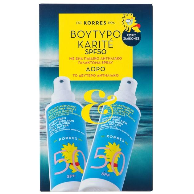 Korres Πακέτο Προσφοράς Sunscreen Emulsion for Children με Βούτυρο Karite Spf50 1+1 Δώρο 2χ150ml