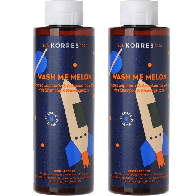 Korres Wash Me Melon Boys Shampoo & Showergel 1+1 Δώρο 250ml