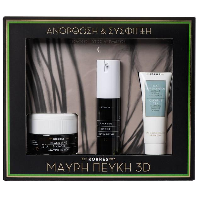 Korres Πακέτο Προσφοράς Μαύρη Πεύκη Κρέμα Νύχτας 3D 40ml & Κρέμα Ματιών 3D 15ml & Olympus Tea Cleansing Foaming Cream 16ml