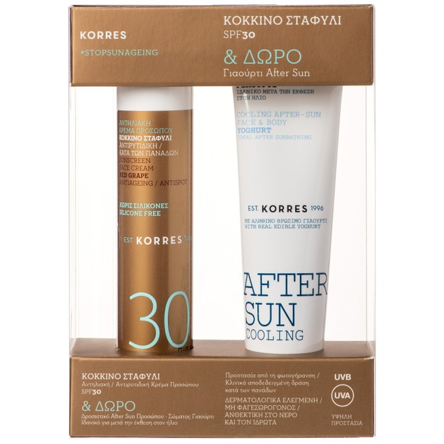 Korres Πακέτο Προσφοράς Sunscreen Red Grape Face Cream Spf30, 50ml & Δώρο Cooling After Sun 50ml