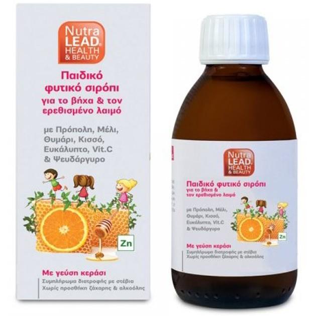 NutraLead Παιδικό Φυτικό Σιρόπι για το Λαιμό με Πρόπολη, Μέλι, Θυμάρι, Κισσό, Ευκάλυπτο, Vit. C & Ψευδάργυρο Γεύση Κεράσι 200ml