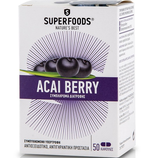 Superfoods Acai Berry 50 Μαλακές Κάψουλες