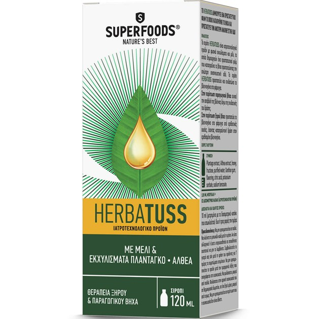 Superfoods Herbatuss Φυτικό Σιρόπι για την Θεραπεία του Ξηρού & Παραγωγικού Βήχα 120ml