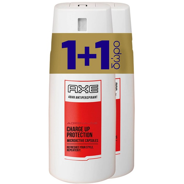 Axe Πακέτο Προσφοράς Dry Adrenaline Spray Ανδρικό Αποσμητικό 2x150ml 1+1 Δώρο