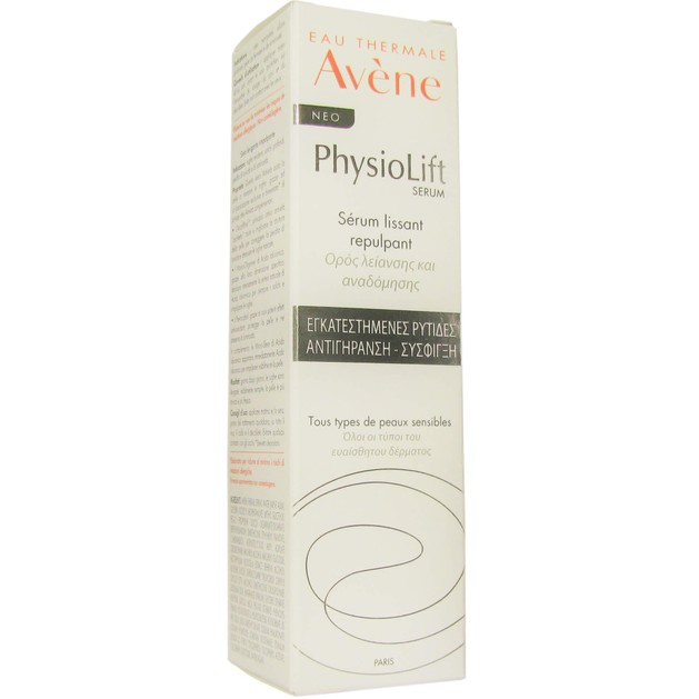Avene Physiolift Serum Concentre Lissant 30ml