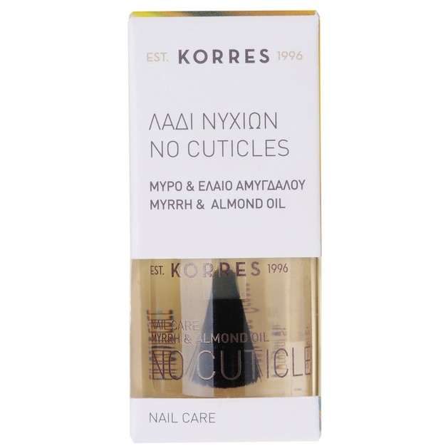 No Cuticles Nail Care 10ml - Korres