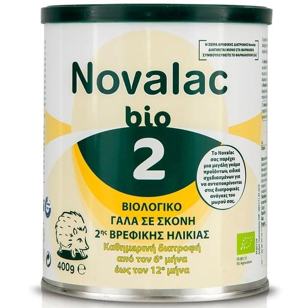 Novalac Bio 2 Βιολογικό Γάλα σε Σκόνη 2ης Βρεφικής Ηλικίας από τον 6ο Έως τον 12ο Μήνα 400gr