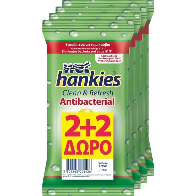 Wet Hankies Antibacterial Lemon Αλκοολούχα Αντιβακτηριδιακά Μαντήλια 2+2 Δώρο, 4 x 15 τεμάχια