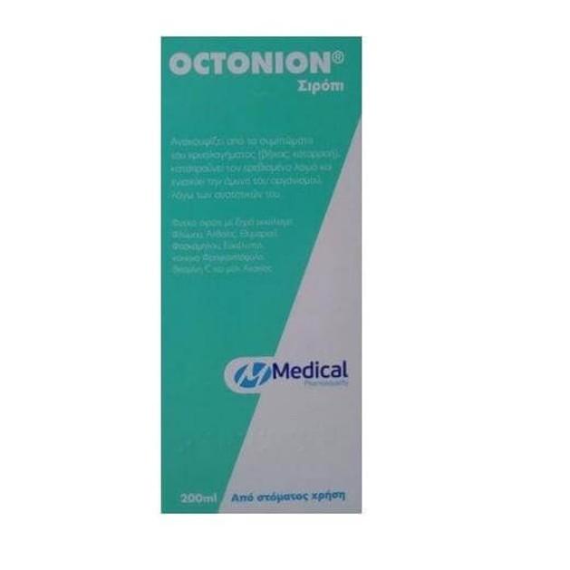 Medical Pq Octonion Σιρόπι γιά Λαιμό - Μπούκωμα Ενηλίκων 200ml