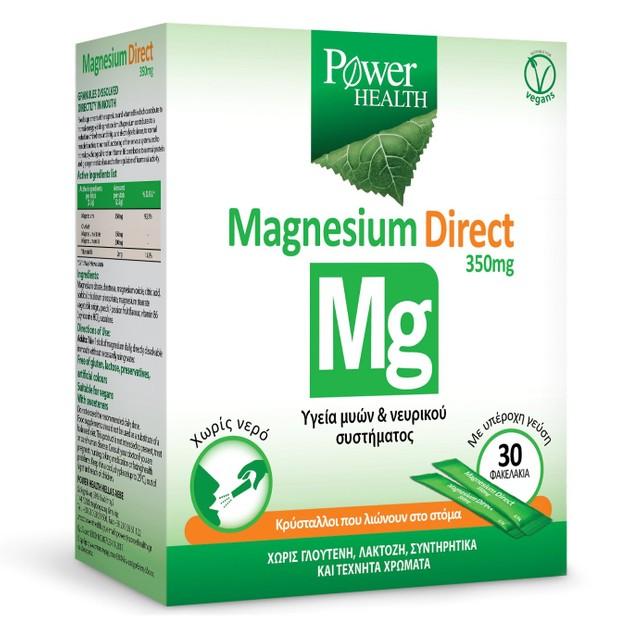 Power Health Magnesium Direct 350mg sticks