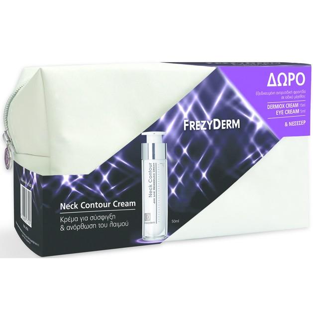 Frezyderm Πακέτο Προσφοράς Neck Contour Cream Κρέμα Ανόρθωσης-Σύσφιξης Λαιμού 50ml,Δώρο Dermiox Cream 15ml,Eye Cream 5ml,Νεσεσέρ