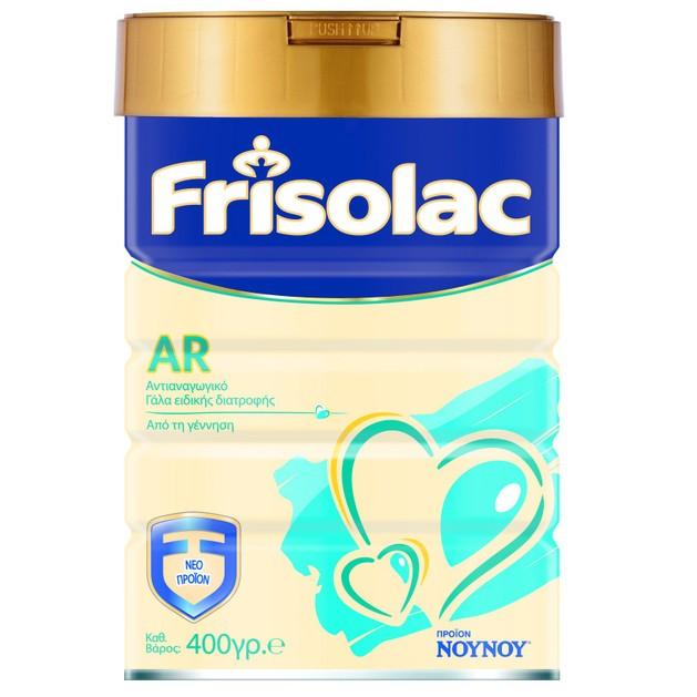 Nounou Frisolac AR Αντιαναγωγικό Γάλα Ειδικής Διατροφής Κατάλληλο από την Γέννηση 400gr