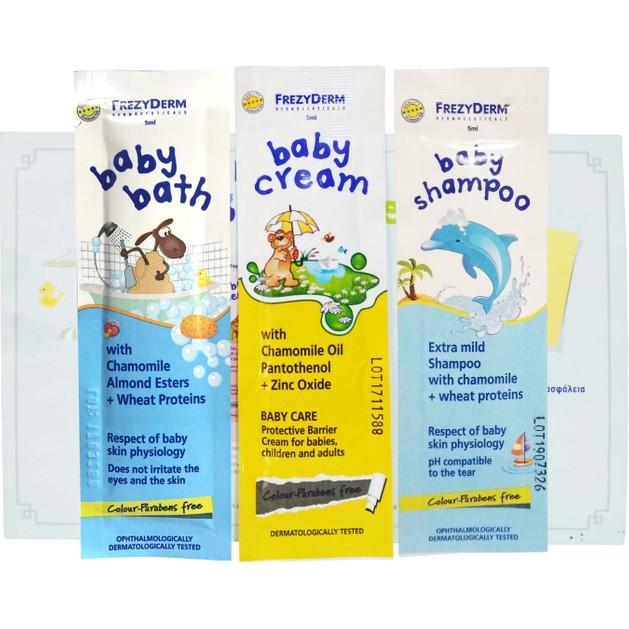 Δώρο Frezyderm Ολοκληρωμένη Περιποίηση για το Μωρό Baby Cream 5ml, Baby Shampoo 5ml, Baby Bath 5ml