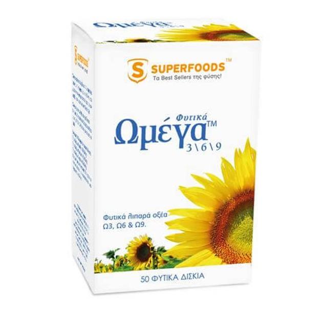 Superfoods  Ω3-6-9 Φυτικά Λιπαρά Οξέα 50caps