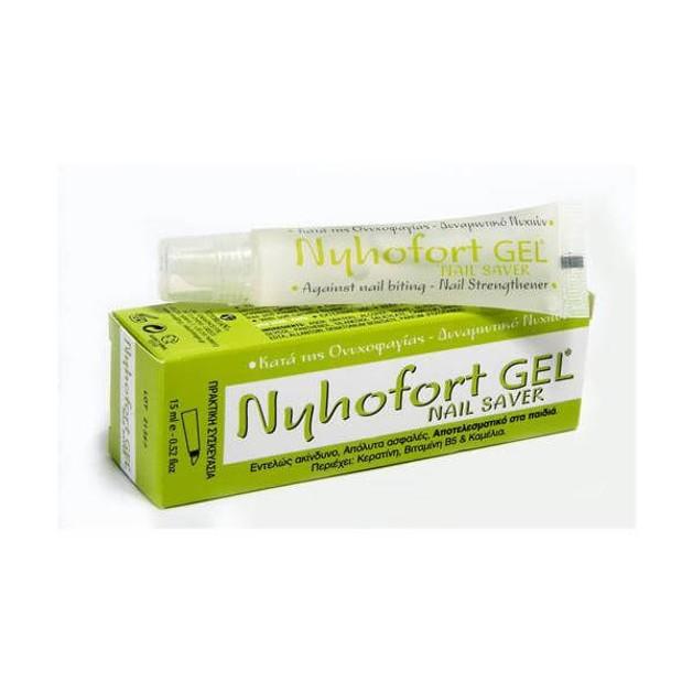 Pharmalead Nyhofort Gel Nail Saver Κατά της Ονυχοφαγίας 15ml
