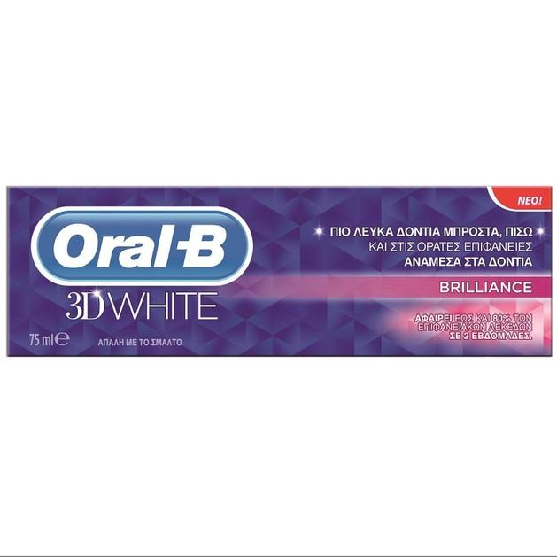 Oral-B 3DWhite Brilliance Οδοντόκρεμα για πιο Λευκά Δόντια 75ml