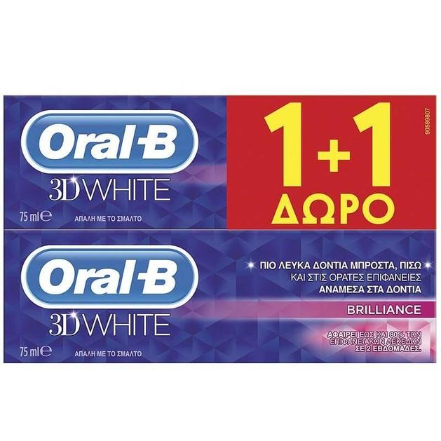 Oral-B Πακέτο Προσφοράς 3D White Brillance Λευκαντική Οδοντόκρεμα για πιο Λευκά Δόντια  1+1 Δώρο  2 x 75ml