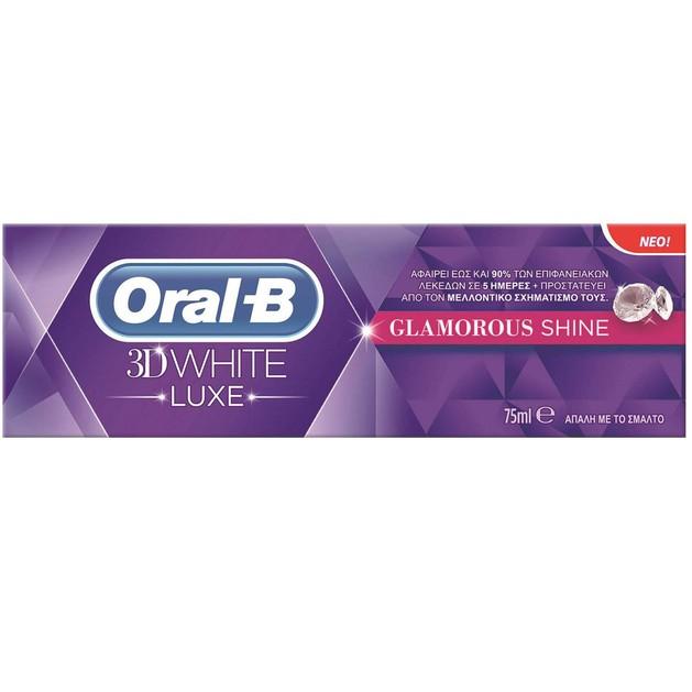 Oral-B 3DWhite Luxe Glamourous Shine Οδοντόκρεμα για πιο Λαμπερό Χαμόγελο 75ml
