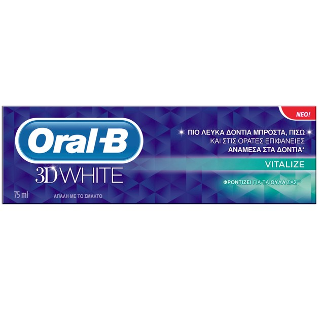Oral-B 3D White Vitalize Toothpaste 75ml
