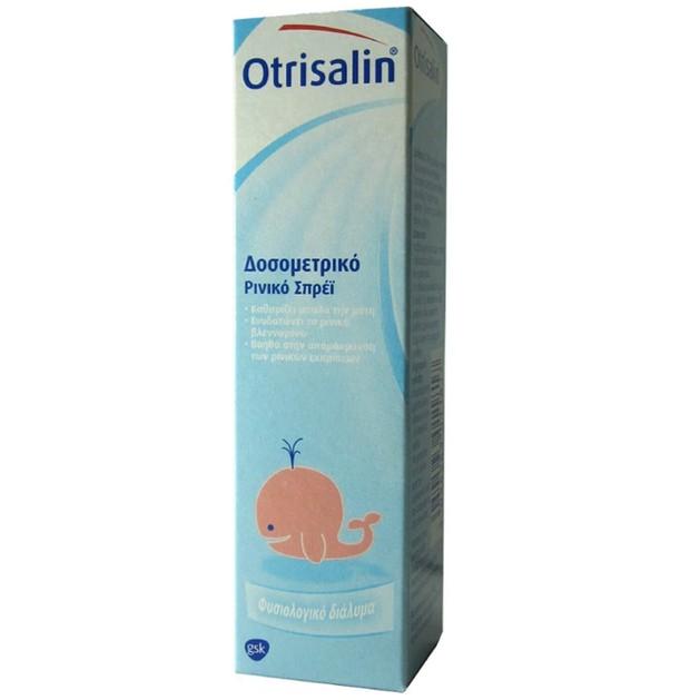 Otrisalin Spray Φυσιολογικό Διάλυμα 15ml