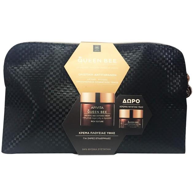 Apivita Πακέτο Προσφοράς Queen Bee Rich Day Cream 50ml & Δώρο Queen Bee Night Cream 15ml & Νεσεσερ