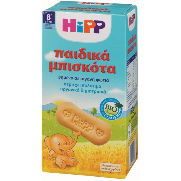 HiPP Παιδικά Βιολογικά Μπισκότα Βανίλιας από τον 8ο Μήνα150gr