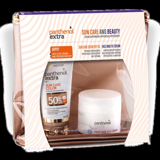 Medisei Panthenol Extra Πακέτο Προσφοράς Sun Care Color Spf50 50ml & Δώρο Face-Eye Cream 50ml & Υπέροχο Νεσεσέρ