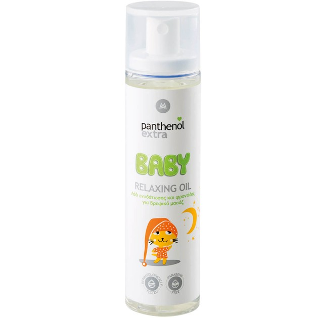 Medisei Panthenol Extra Baby Relaxing Oil 100ml