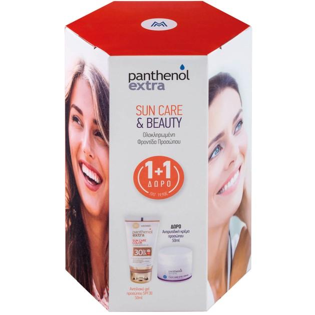 Medisei Panthenol Extra Πακέτο Προσφοράς Sun Care Color Spf30 50ml & Δώρο Face-Eye Cream 50ml