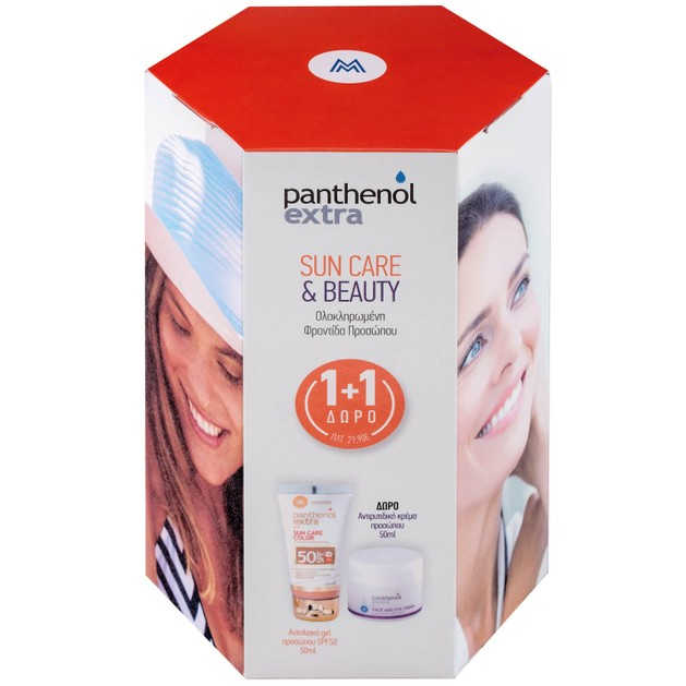 Medisei Panthenol Extra Πακέτο Προσφοράς Sun Care Color Spf50 50ml & Δώρο Face-Eye Cream 50ml