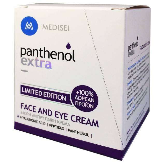 Medisei Panthenol Extra Face And Eye Cream Limited Edition 100ml