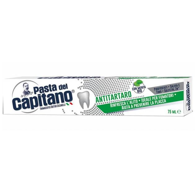 Pasta Del Capitano Antitartaro Οδοντόκρεμα Κατά της Οδοντικής Πέτρας & Τερηδόνας Ιδανική Για Καπνιστές, με Οργανική Μέντα 75ml